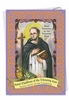 Humorous Father's Day Card From NobleWorksInc.com - St. Thaddeus