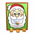 Santa's Cookies Bean Bag Toss Game