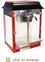 Home Theater Antique Popcorn Popper - 8oz.