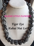 Hawaiian Kukui Nut Lei - Tiger Eye Nuts