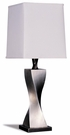 Antiqued Silver Finish Table Lamp