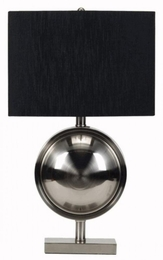 Brushed Metal Base Table Lamp