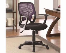 Contemporary Mesh Office Chair