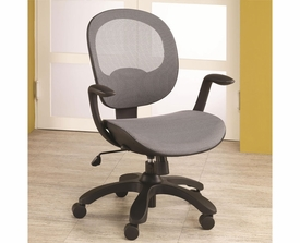 Grey Adjustable Height Office Chair