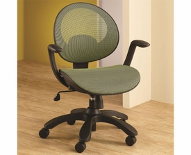 Sage Adjustable Height Office Chair
