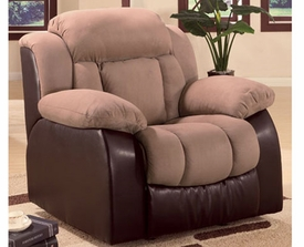 Secoya Rocker Recliner