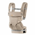 ERGO Four Position 360 carrier - Moonstone