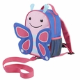 Zoo Safety Harness - BUTTERFLY