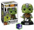 Gamorrean Guard Star Wars Funko POP! Vaulted Edition