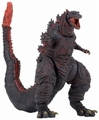 "Godzilla 12"" Head to Tail Action Figure - Shin Godzilla (2016) by NECA"