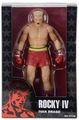 Ivan Drago (Rocky) 40th Anniversary Series 2 Red Trunks by NECA