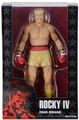 Ivan Drago (Rocky) 40th Anniversary Series 2 Yellow Trunks by NECA