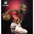 "James Harden (Houston Rockets) IconAI 11"" NBA smALL-STARS"