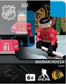 Marian Hossa (Chicago Blackhawks) NHL OYO Minifigure