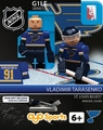 Vladimir Tarasenko (St. Louis Blues): Gen1 NHL OYO Minifigure