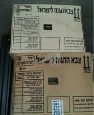 Israeli Army Boxes