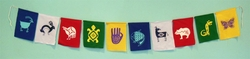 10 Panel Tewa Tees Prayer Flags