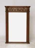 "Matching Mirror 28""W x 42""H Walnut Color S3169MCH FREE SHIPPING"