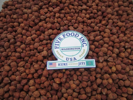 Black Red Chick Peas