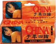 China Anal Lube