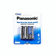 Panasonic AAA Batteries