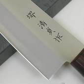 Japanese FIT Stainless Steel Santoku Knife