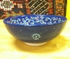 Navy Blue Tulip Bowl