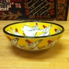 Yellow Whirling Dervish Bowl