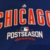 Cubs 2016 Epic Contest Tee