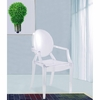 Acrylic Dining Arm Chair