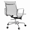 AG Ribbed Mid Back Office Chair White