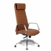 Ox High Back Office Chair