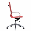Twist High Back Office Chair