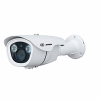 1.3MP Vari-Focal 2.8mm~12mm  960P Cloudsee HD  IP Camera (JVS-N4FL-HT-V)
