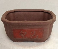 Etched Design Ceramic Japanese Bonsai Pot