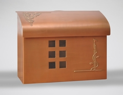 E7 Wall Mount Mailbox - Copper Plated