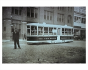 51st St Trolley