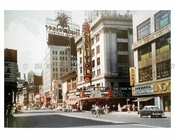 Capitol Theatre on Broadway north of Times Square 1954