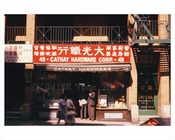 Cathay Hardware Shop in Chinatown Manhattan 1965 NYC