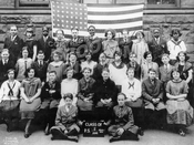 Class of P.S. 3, Hancock Street near Bedford Avenue, 1923
