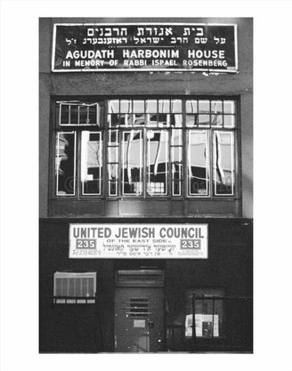 United Jewish Council on the Eastside of NYC