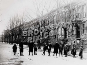 Woodbine Street and how the youth dressed in winter, 1910