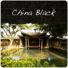 China Black Tea FOP