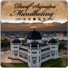 Decaf 'Swiss Water' Sumatra Mandheling Coffee