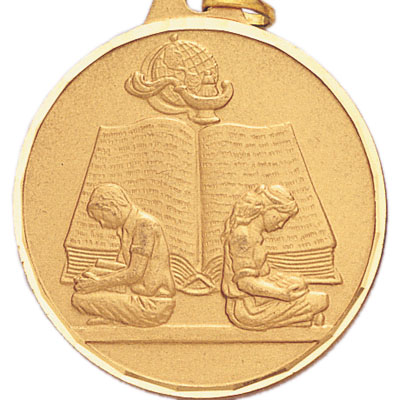 1-1/2 Inch Diamond Cut Border Boy and Girl Reading Medal