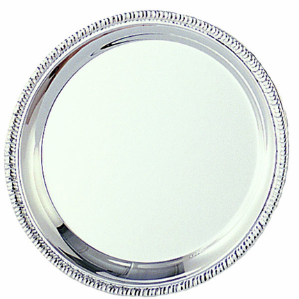 8 Inch Silver Gadroon Cookie Platter Tray