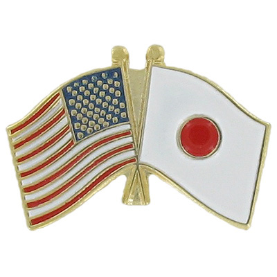 7/8 Inch American-Japanese Flags Enameled Lapel Pin
