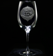 Engraved Customizable Anniversary Wine Glass