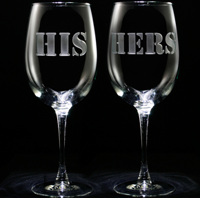 His and Hers Wine Glasses