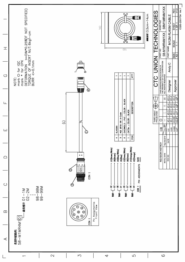 rj45 wiring diagram 4 pin   25 wiring diagram images